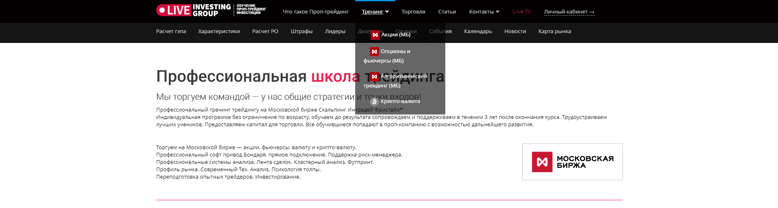 Сергей Алексеев сайт