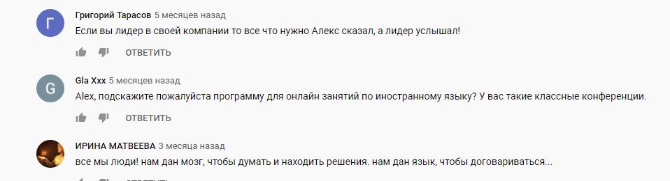 Алекс Яновский