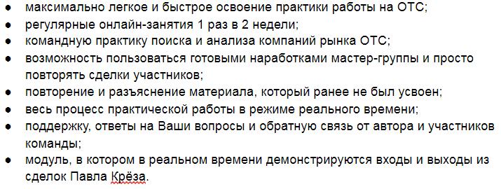 Павел Крез