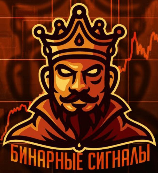 бинарный император