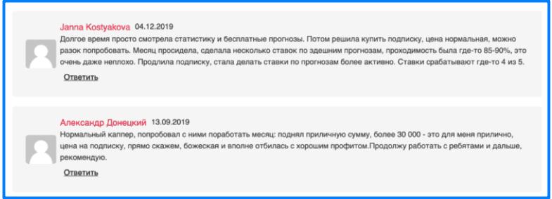 отзывы бетфронт ру