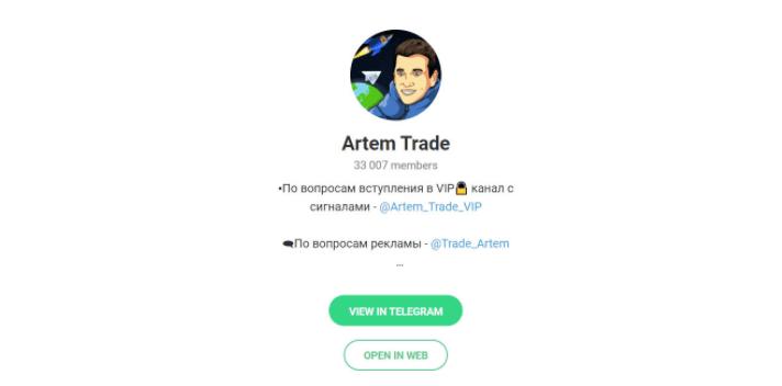 Превью канала Artem Trade