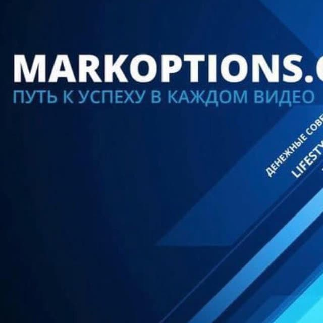 Лого Марк Иванов