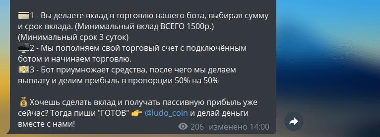 фьюче трейд