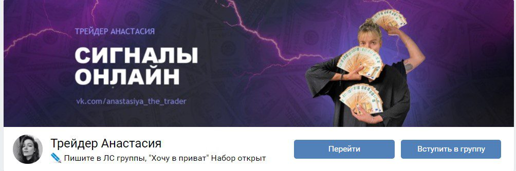 Превью Анастасии Анохиной