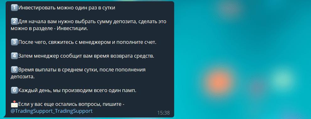 Сириус бот телеграмм