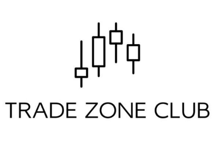 trade zone курсы