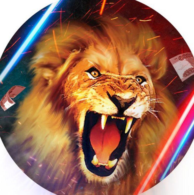 lion know