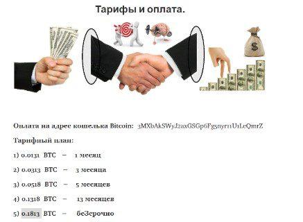 спартак македонский тарифы и оплата