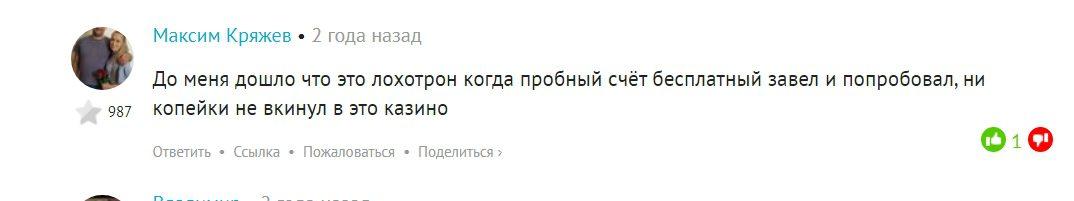 Александр Элдер отзывы