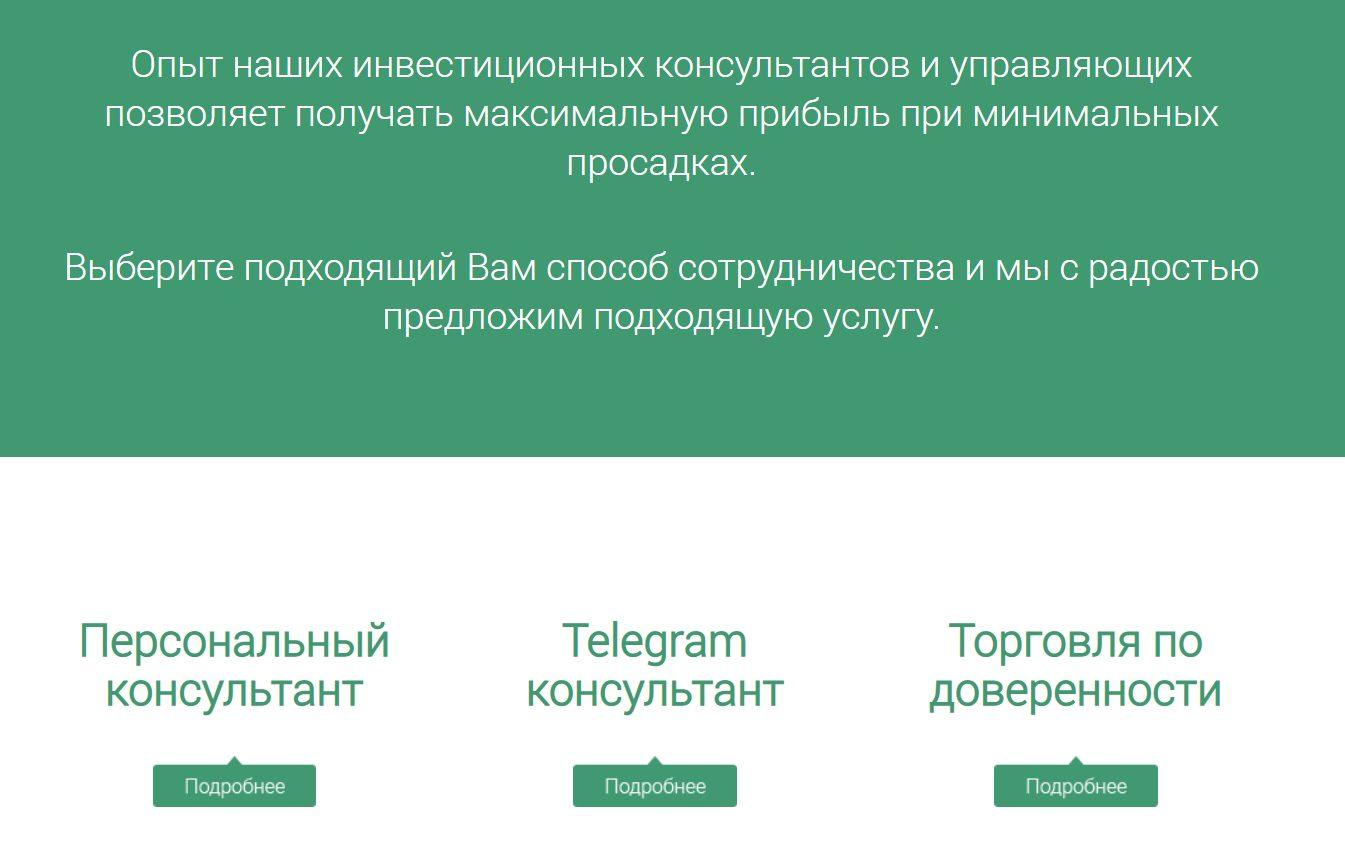 Аналитик Сапунов Андрей