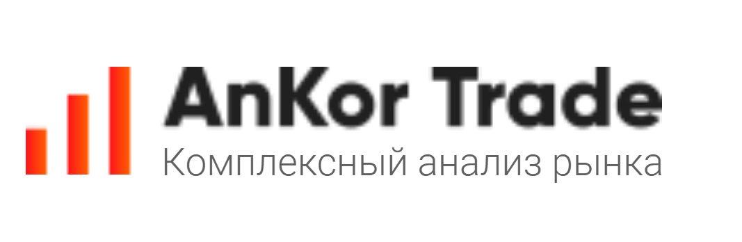 Ankor Trade Андрея Коровина