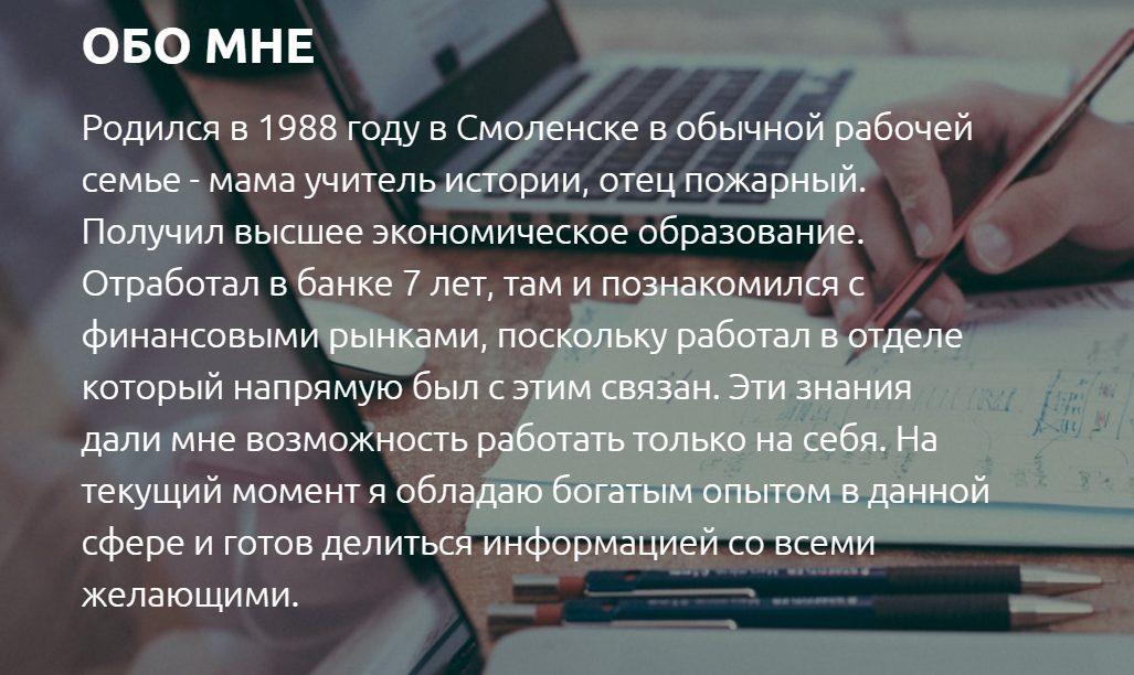 Биография Владимира Кузнецова