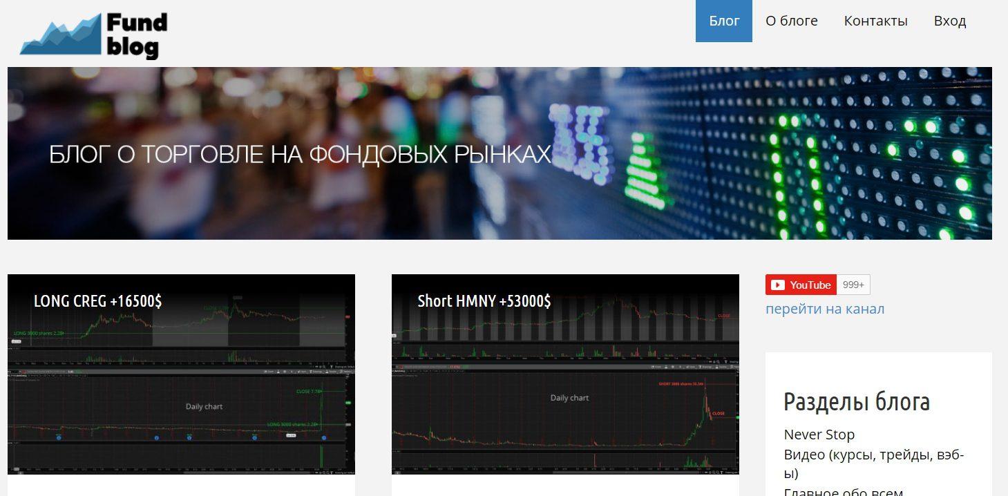Блог Дмитрия Бахтина