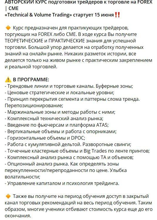 Денис Ковач авторский канал в Телеграмме