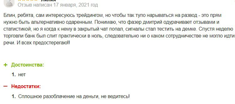 Отзывы-предупреждения о сотрудничестве с Касьяненко