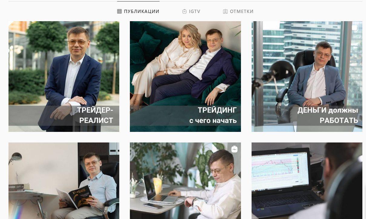 Касьяненко Дмитрий - позиционирование в СМИ