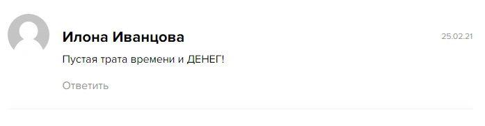Дмитрий Толстяков отзывы