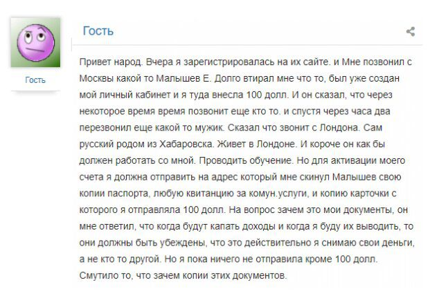 Евгений Абрамов отзывы