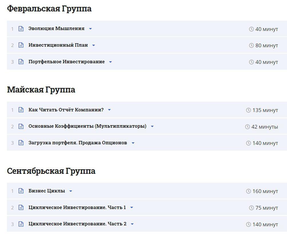 ФинПрокачка от Дмитрия Солодина