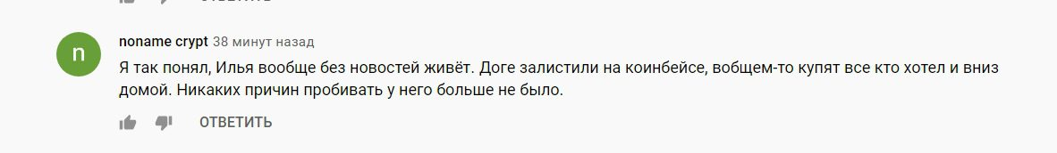 Отзыв о работе Мещерякова