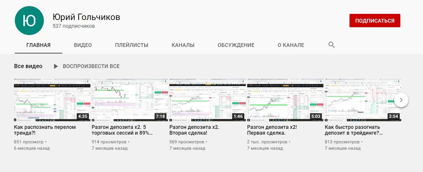 Информация в группе Юрия Колесникова
