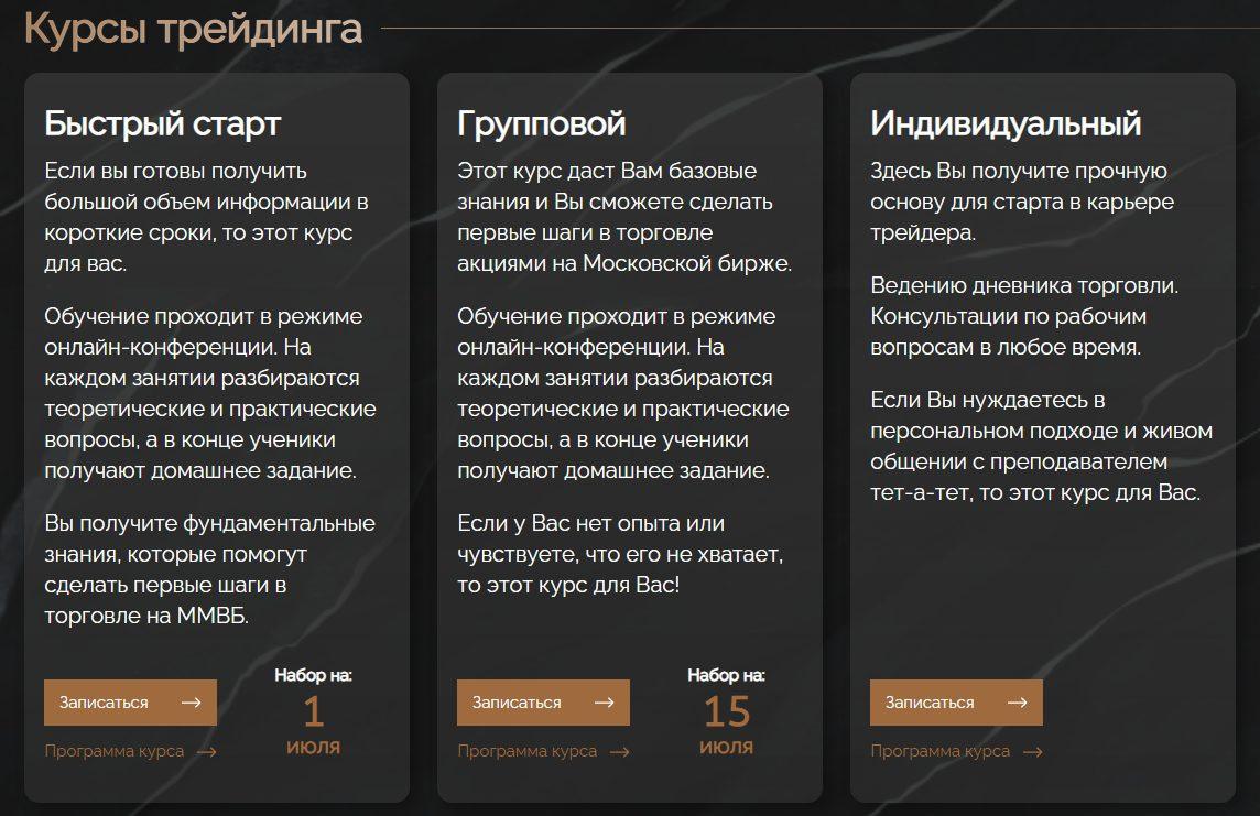 Варианты курсов от Логунова