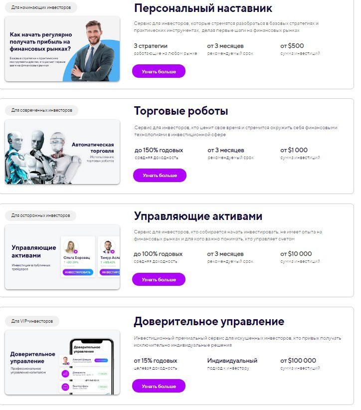 Стоимость обучения у Тимура Асланова