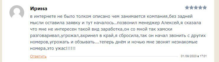 Innova Trader Максима Орлова отзывы реальные