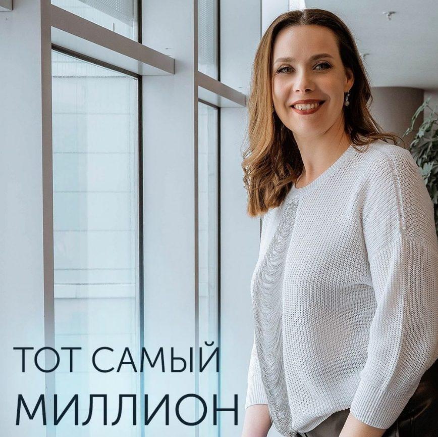 Ирина Аргентова
