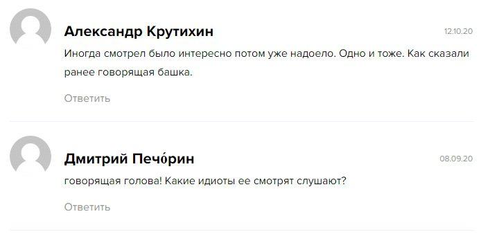 Кира Юхтенко отзывы