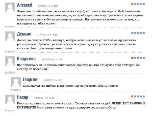 Максим Орлов отзывы