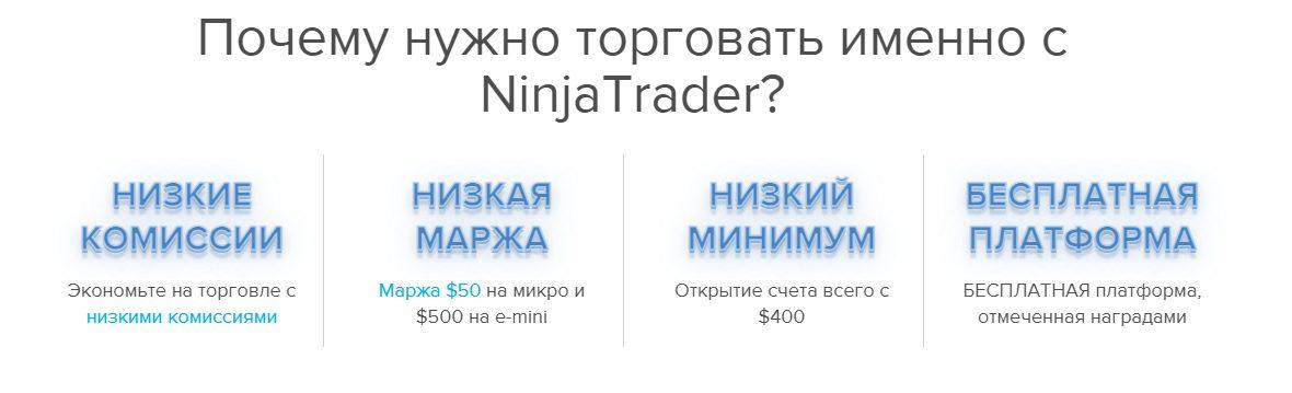 NinjaTrader com