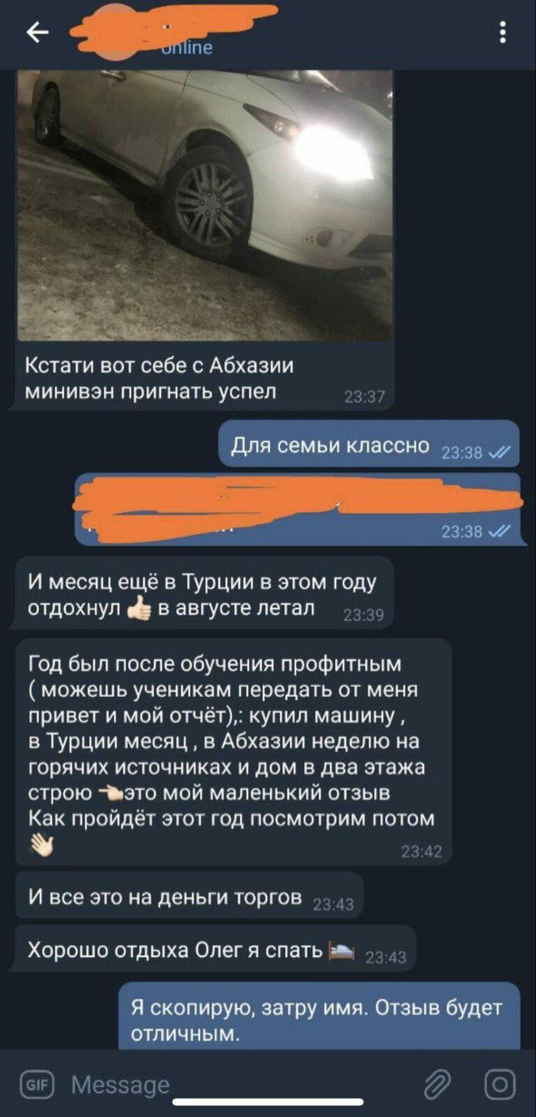 Олег Ганн отзывы