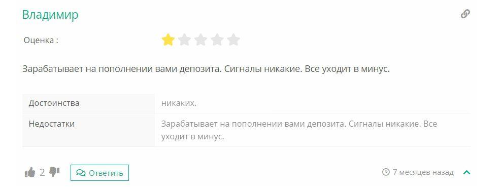 отзывы о Владимире Кузнецове