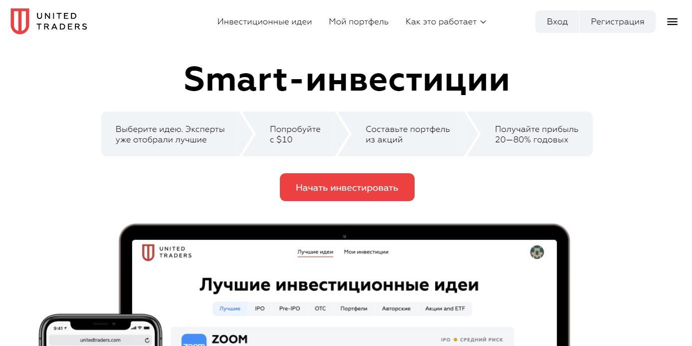 Проект United Traders Романа Вишневского