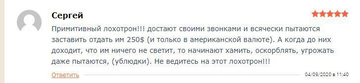 Реальные отзывы о Максиме Орлове