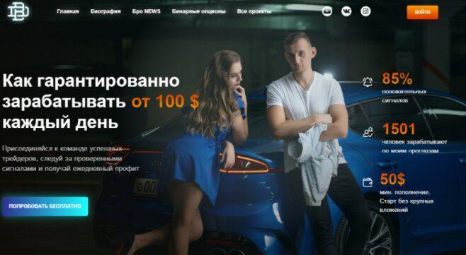 Сайт Руслана Воронова