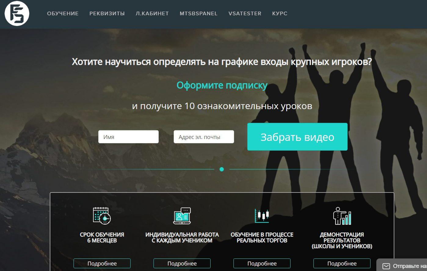 Сайт Александра Сошникова