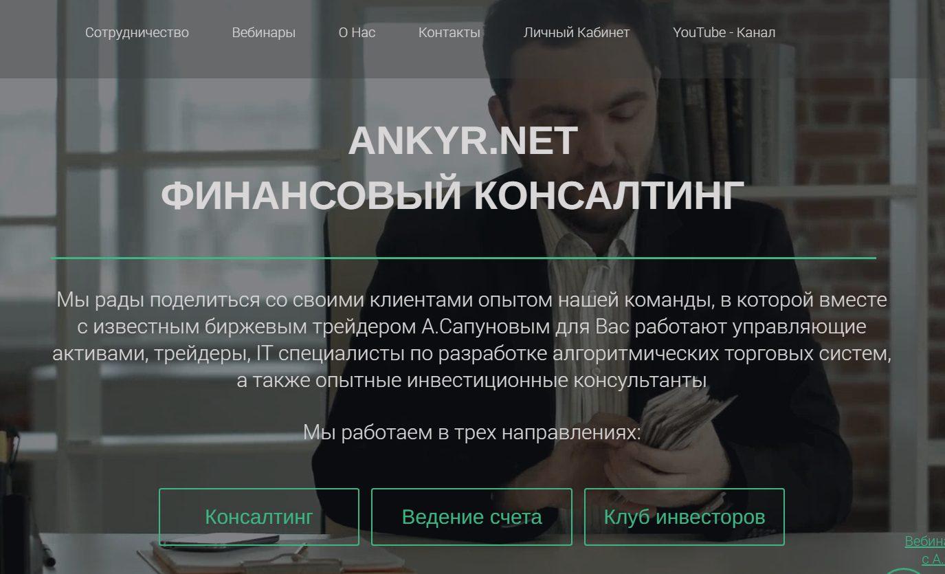 Сайт Андрея Сапунова