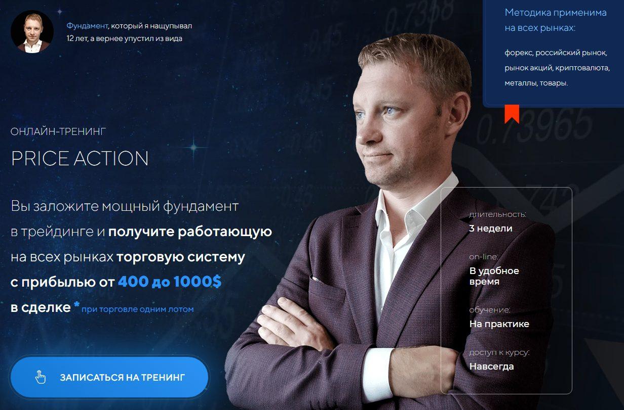 Сайт Сергея Атрощенко