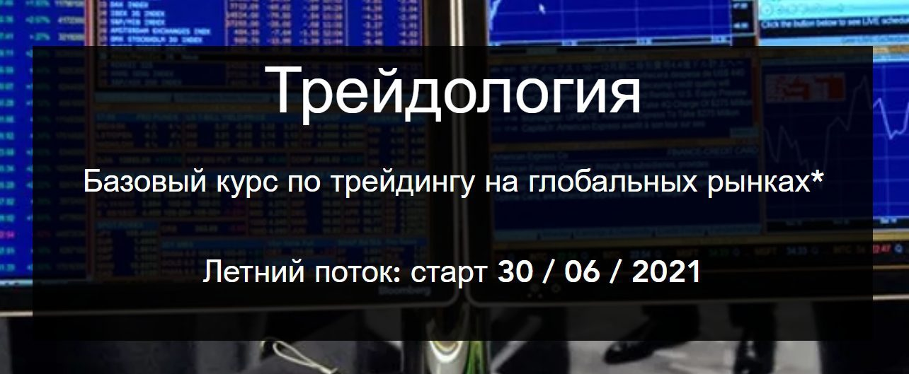Сайт Станислава Бернухова