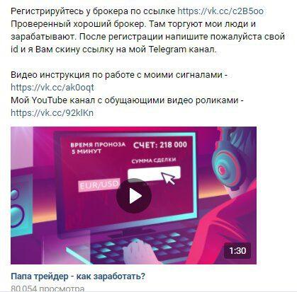 Сообщение от Papatrader Владимира Кумицкого