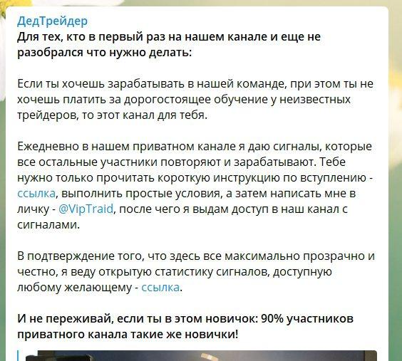 Телеграм канал Алексея Беляева