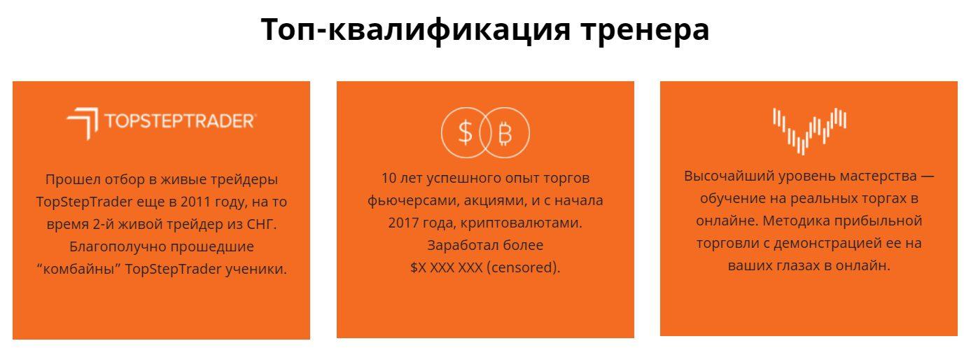 Топ квалификации Владимир Баженов