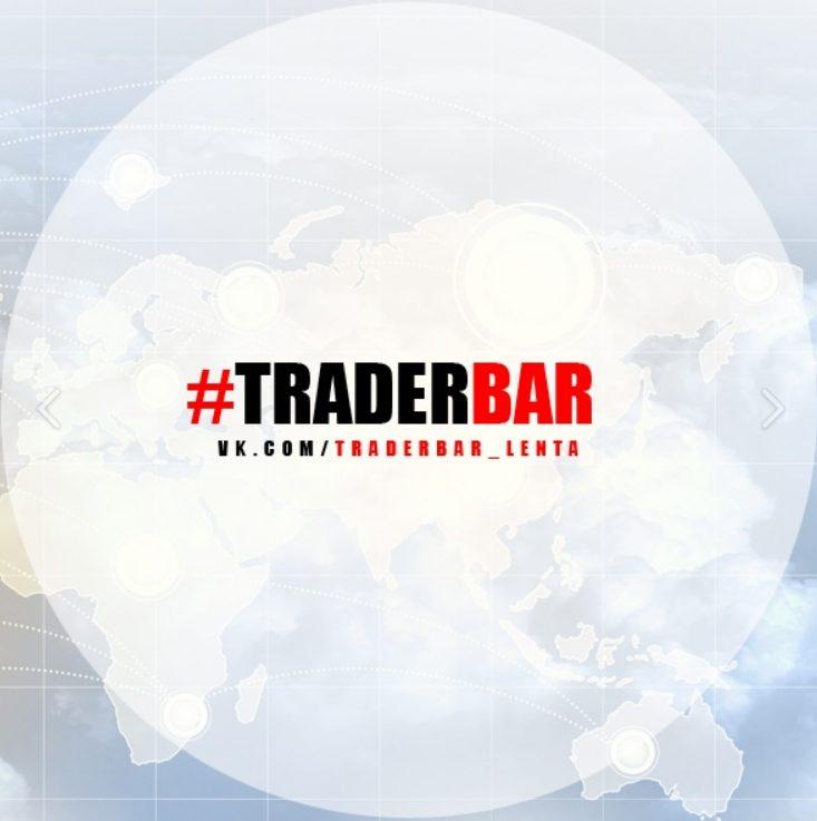 TRADER BAR - закрытый клуб трейдера Ильдара Нургалиева