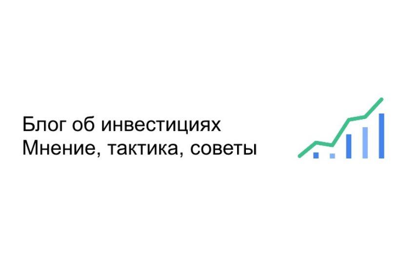 Трейдер Алексей Алекскеев