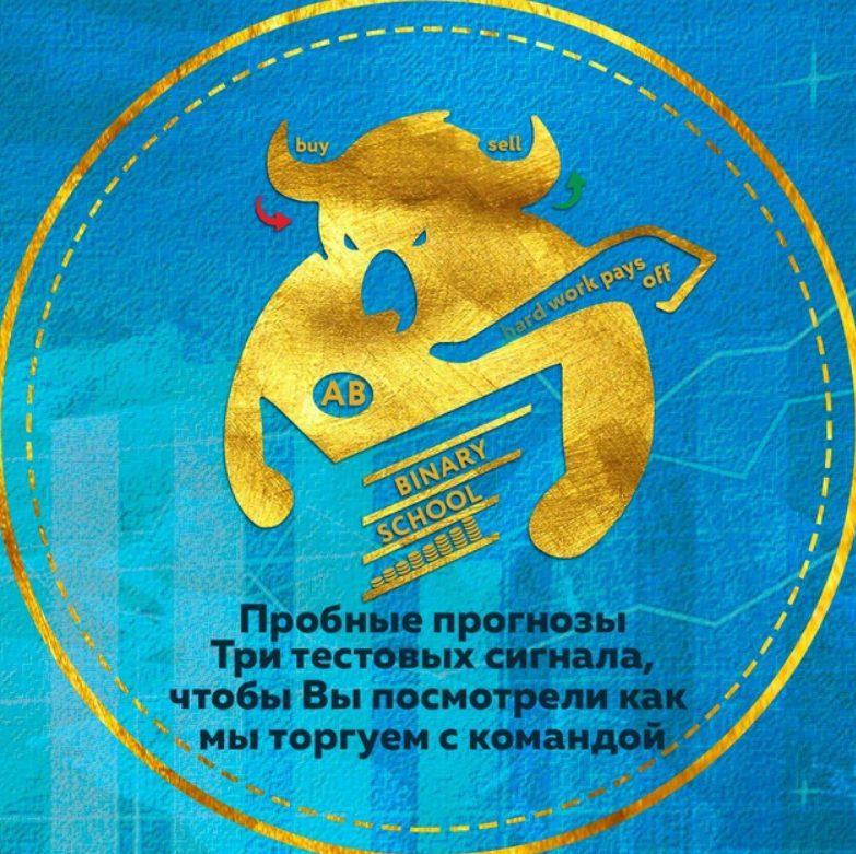 Трейдер Андрей Бабенко