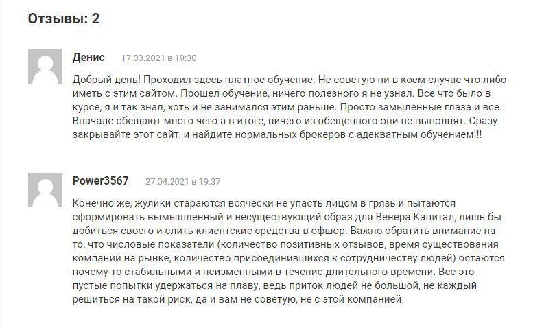 Трейдер Андрей Михайлец отзывы