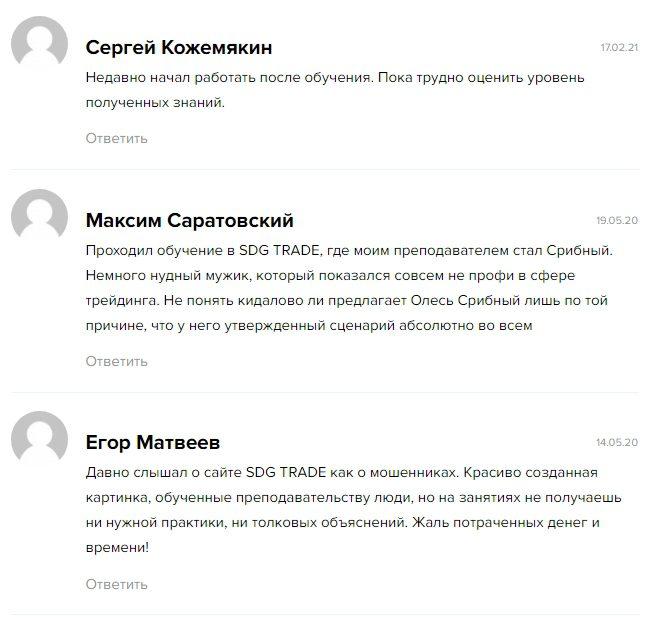 Тренд Ап Артема Сребного отзывы
